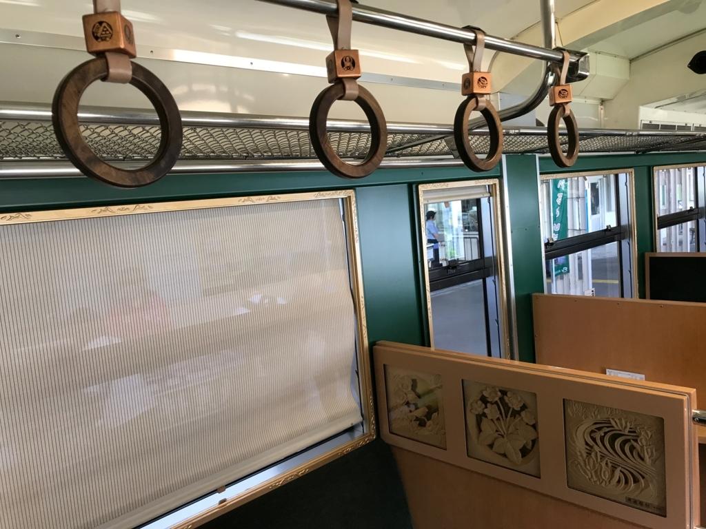 JR氷見線 観光列車「べるもんた4号」車内 つり革と網棚