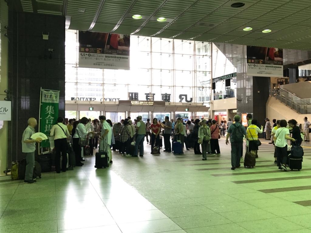 東京駅 日本橋口 ツアー集合場所