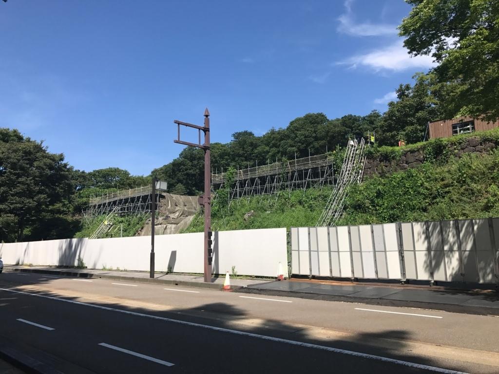 金沢 金沢城公園 「尾山神社」側 工事中