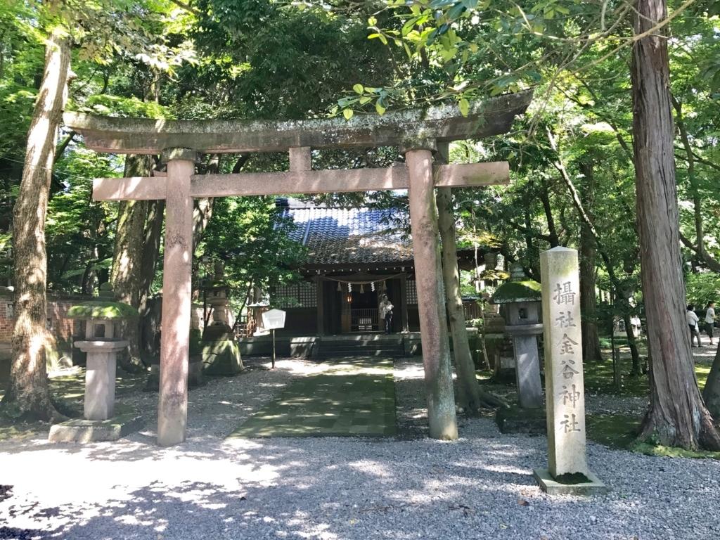 金沢「尾山神社」金谷神社