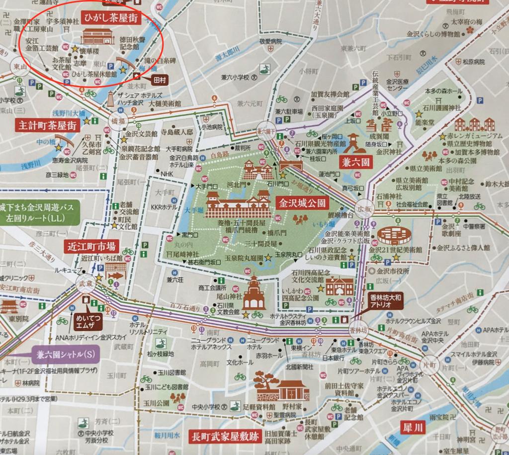 金沢 「ひがし茶屋街」観光マップ