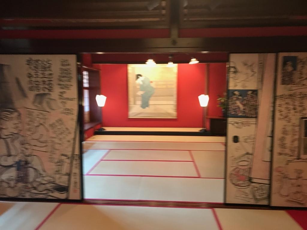 金沢 ひがし茶屋街 「懐華楼」 2階 「大座敷朱の間」