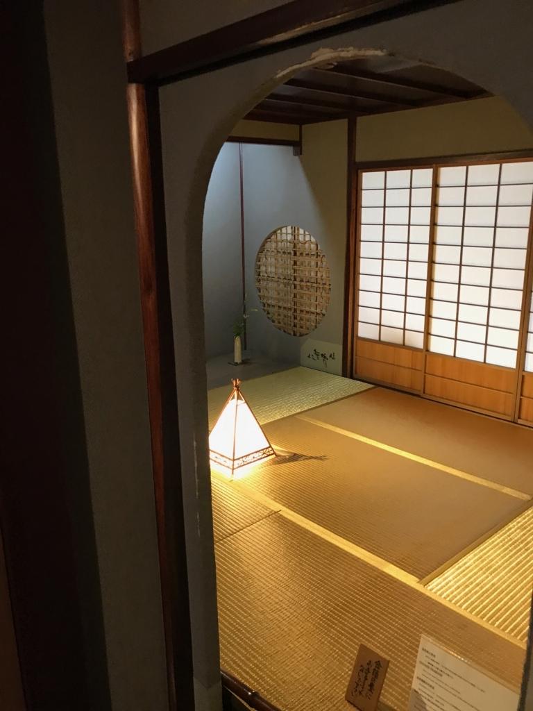 金沢 ひがし茶屋街 「懐華楼」 1階 「金箔畳のお茶室」