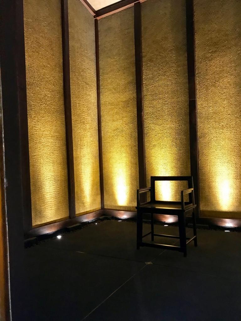金沢 「ひがし茶屋街」箔座ひかり藏(はくざひかりぐら)内部