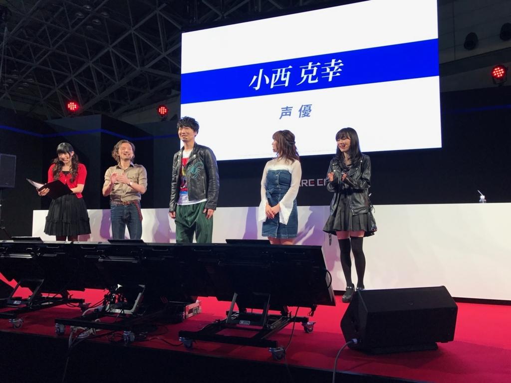 東京ゲームショウ2017 SQUARE EXIXのブース 「ファイナルファンタジーエクスプローラーズ フォース TGS2017スペシャルステージ」