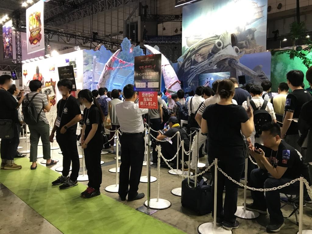 東京ゲームショウ2017 CAPCOM BOOTH 「整理券の配布は終了」