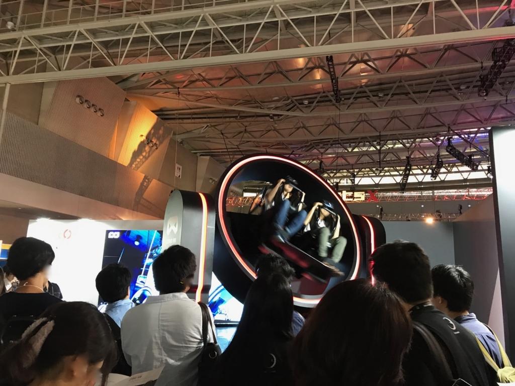 東京ゲームショウ2017 VR/ARコーナー