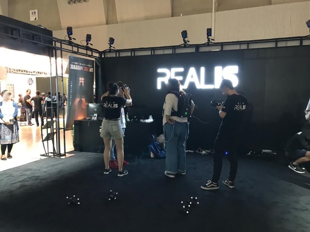 東京ゲームショウ2017 VR/ARコーナー REALIS社のVR マシン装着