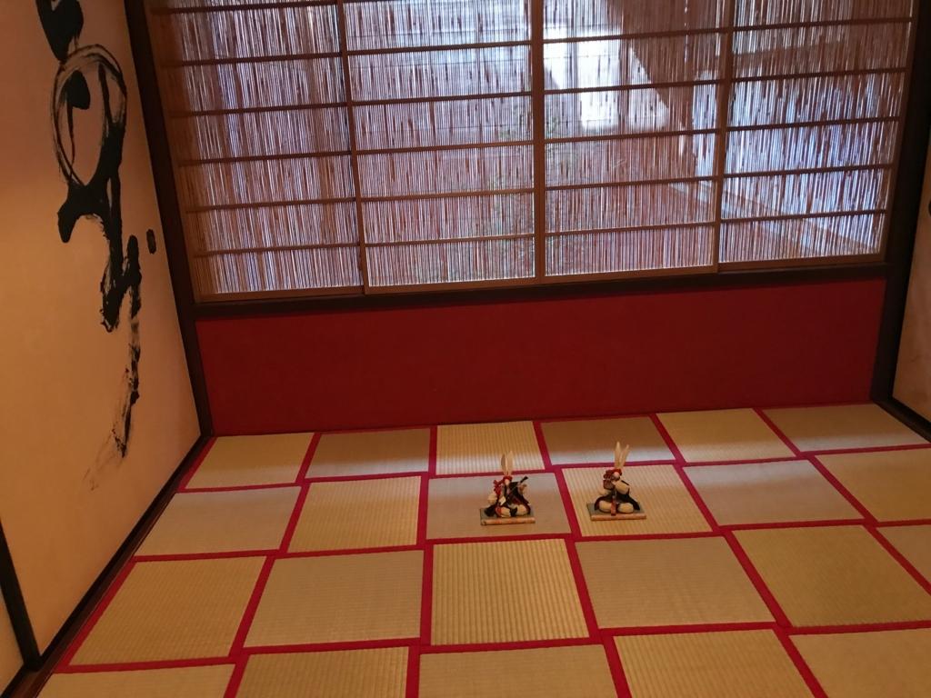 金沢 ひがし茶屋街 「懐華楼」 2階 「市松の間」