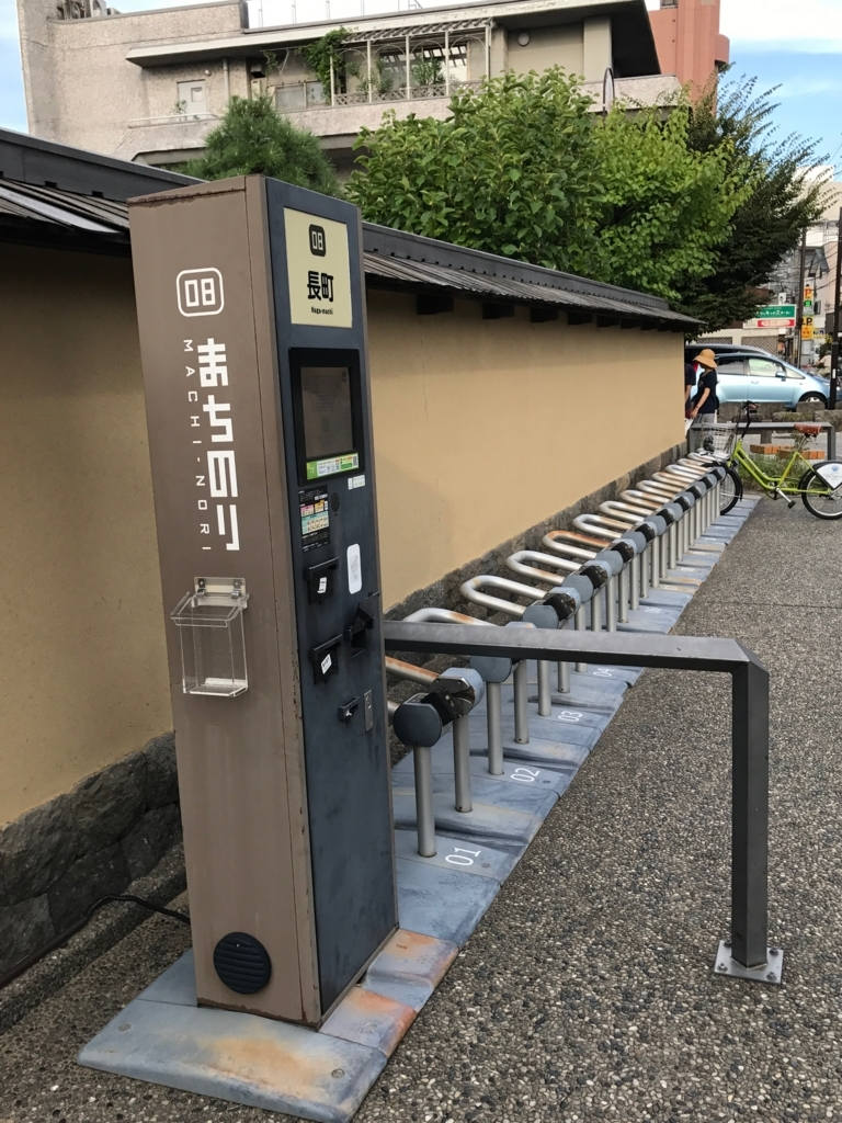 金沢 レンタサイクル「まちのり」長町武家屋敷跡 サイクルポート 自転車が1台