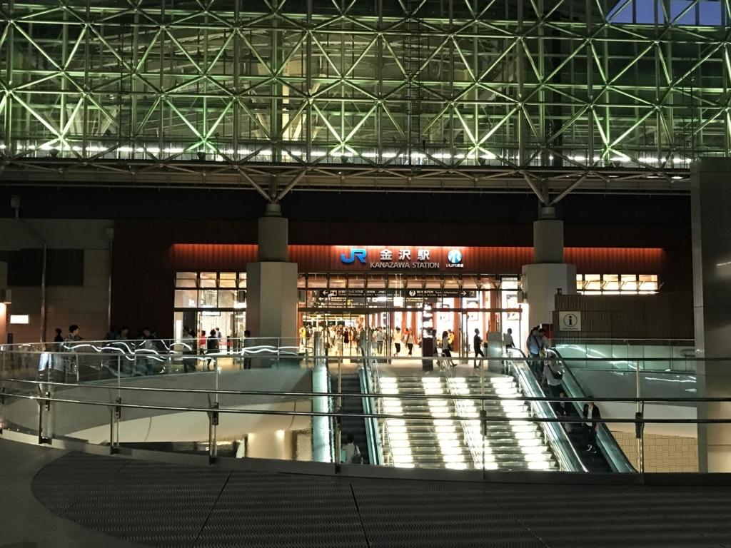 JR金沢駅 東口