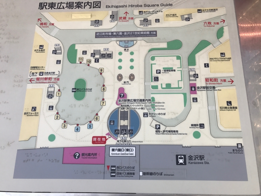JR金沢駅 東口 東口広場、案内図
