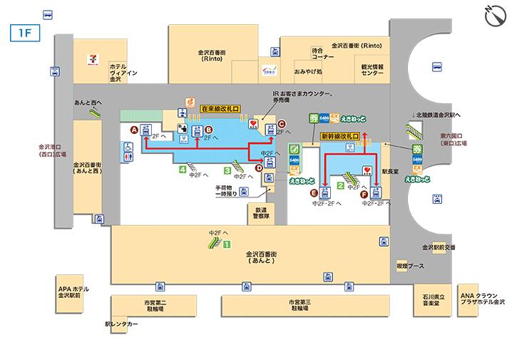 JR金沢駅 構内図 1F by www.jr-odekake.net