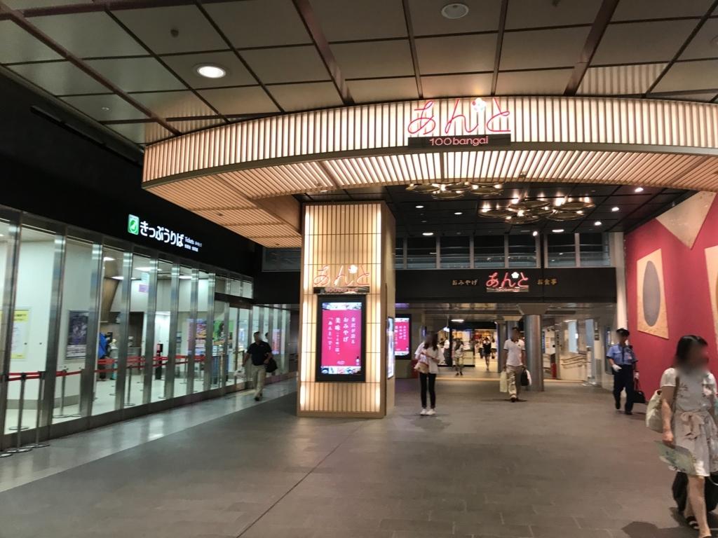 金沢駅 ショッピングモール 「あんと」入り口