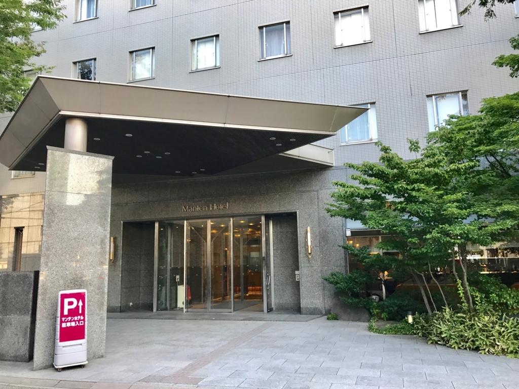 金沢マンテンホテル駅前 エントランス