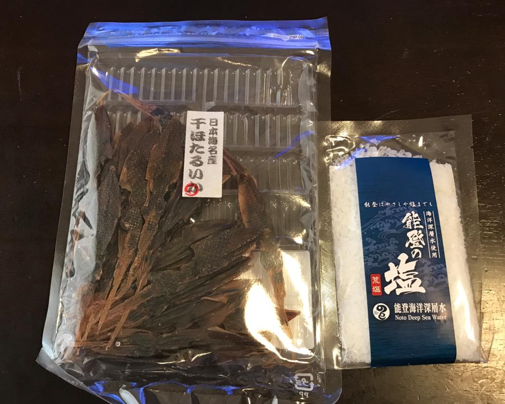 金沢マンテンホテル駅前 朝 お土産屋さん 「干ほたるいか」を購入