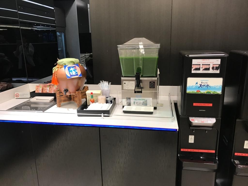 羽田空港 第2ターミナル ANA ラウンジ 青汁がある