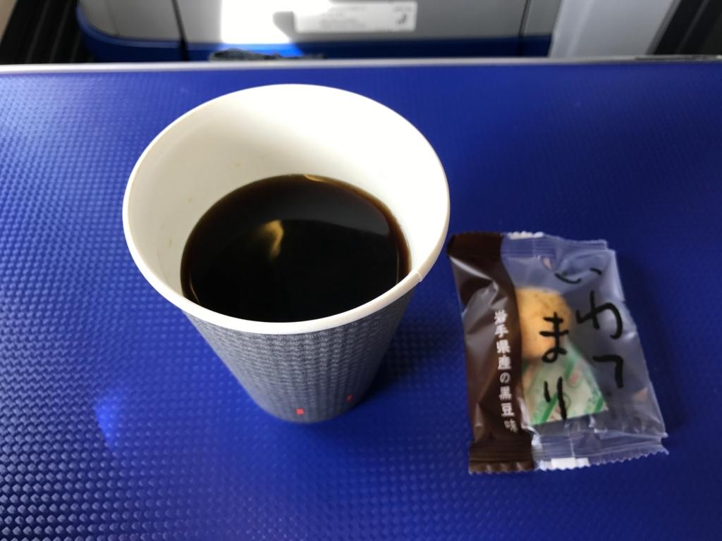 羽田ー岩国  ANA631便 機内食 コーヒー