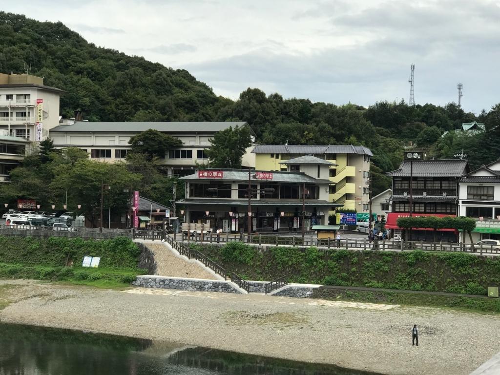 山口県 錦帯橋バスターミナル(橋の駅)