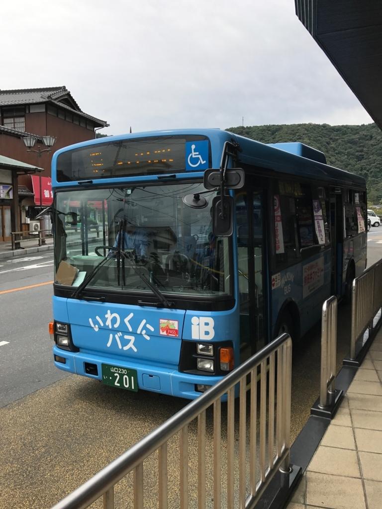 山口県 錦帯橋-岩国駅 直行路線バス