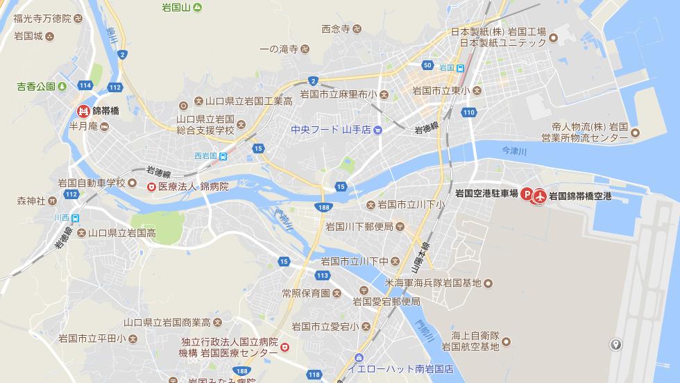 岩国錦帯橋空港、岩国駅、錦帯橋 マップ