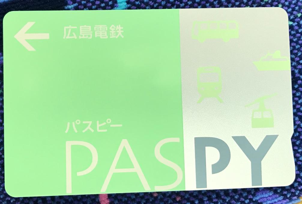 広島県交通系ICカード:PASPY