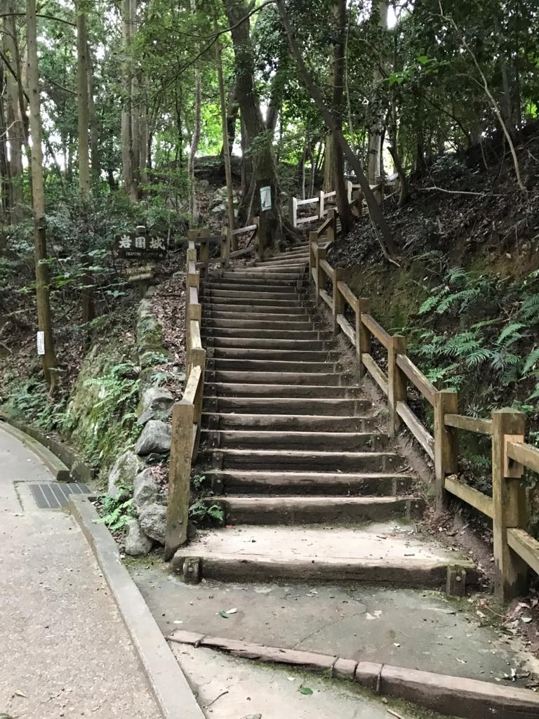 山口県 岩国 岩国城への広い道 途中近道階段