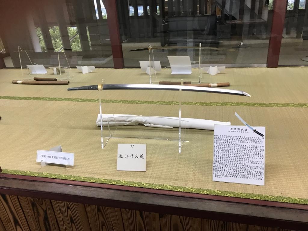 山口県 岩国城 展示品 武器類