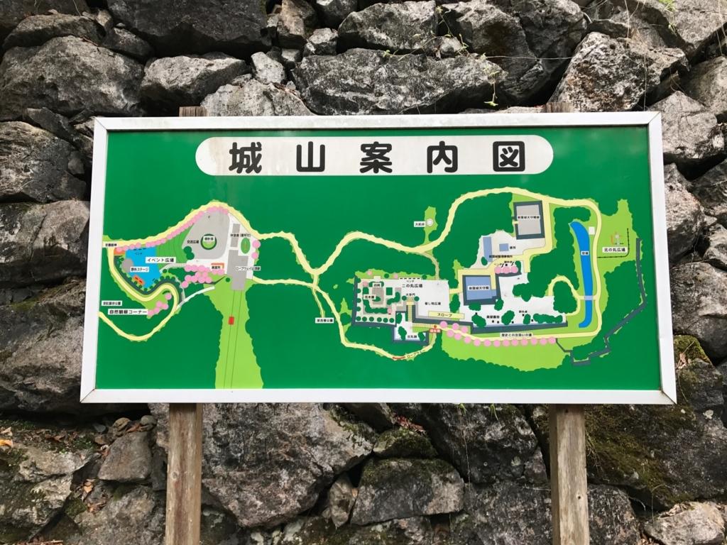 山口県 岩国城周辺 大手門よりの道の案内図