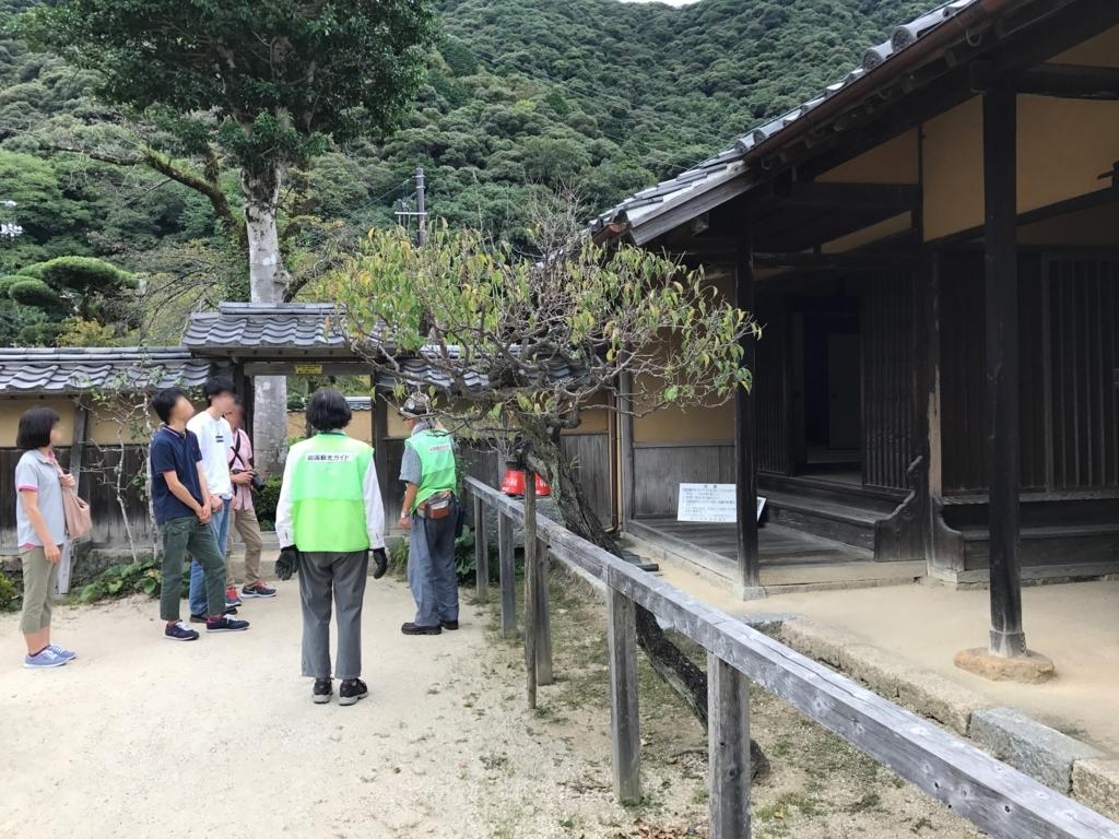 山口県 岩国 「吉香公園」旧目加田(めかた)家住宅 ボランティアガイドさん