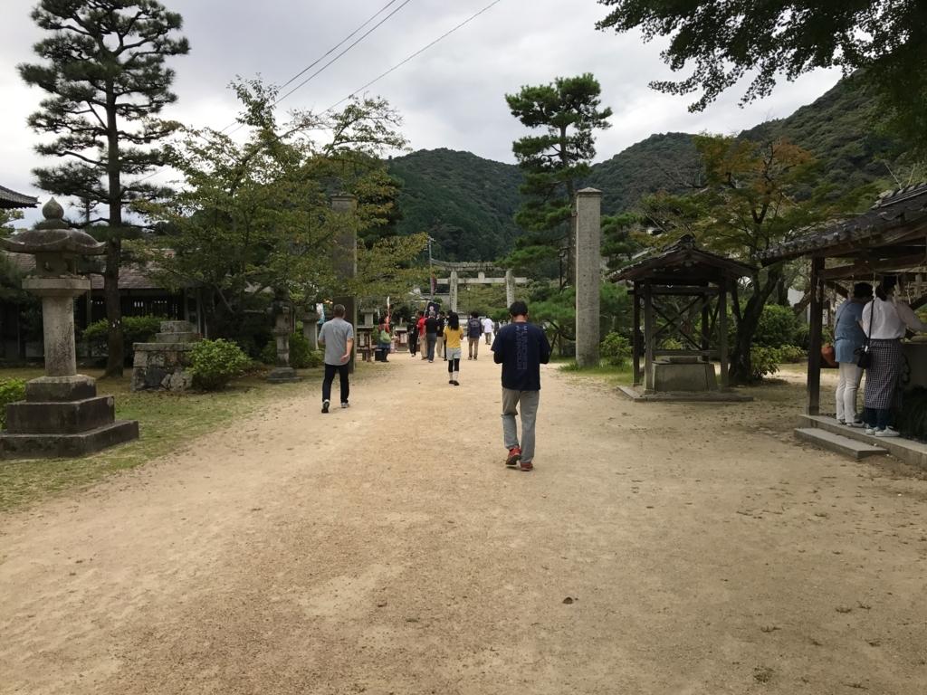 山口県 岩国 「吉香公園」吉香神社 ポケモンGO スイクンとの戦闘戦闘終了 解散