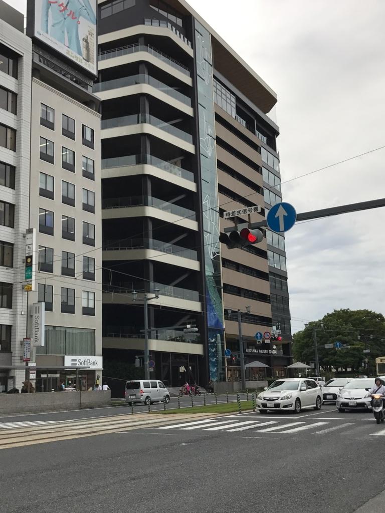 広島県 「おりづるタワー」外観
