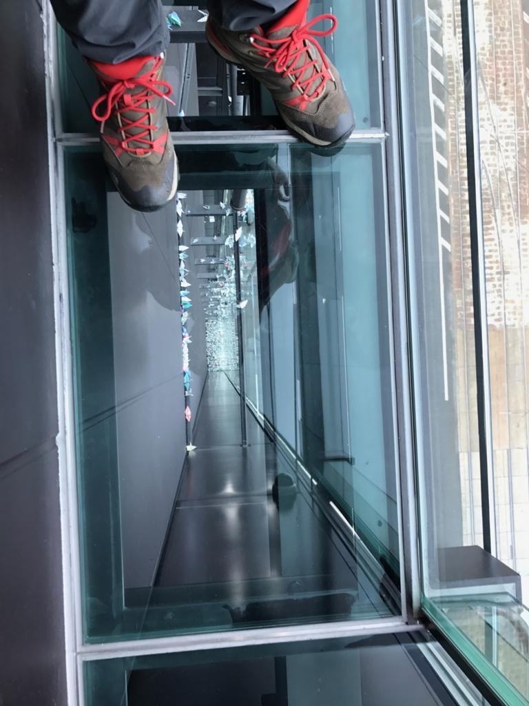 広島県 「おりづるタワー」おりづる広場「おりづるの壁」折り鶴 投函