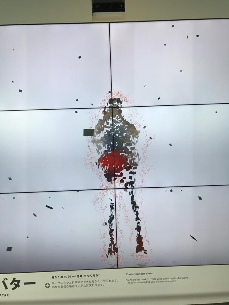 広島県 「おりづるタワー」屋上 「おりづる広場」アバター