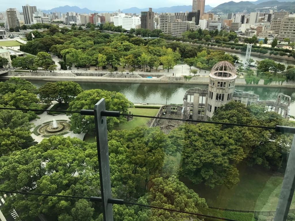 広島県 「おりづるタワー」おりづる広場 からの原爆ドーム