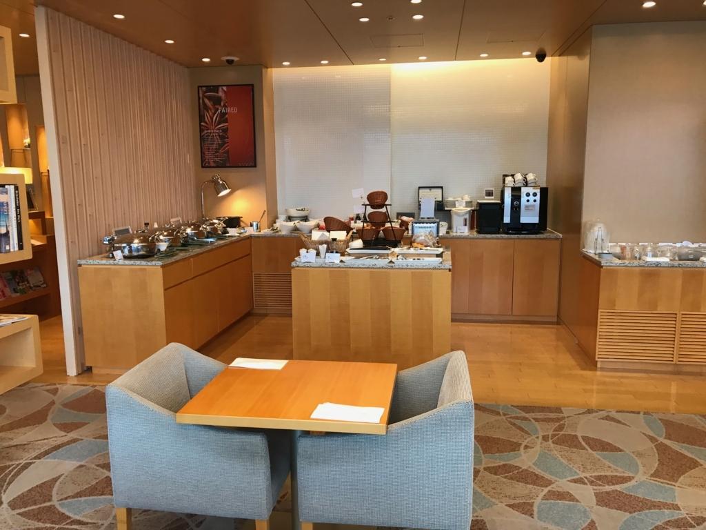 「シェラトングランドホテル広島」クラブルーム