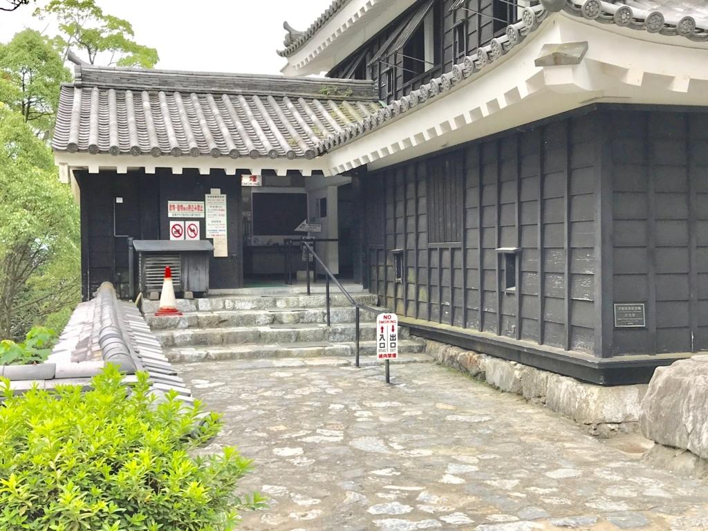 山口県 岩国城 入り口