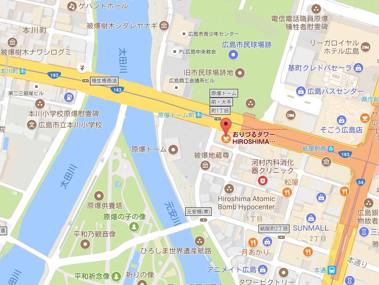 広島県 「おりづるタワー」マップ
