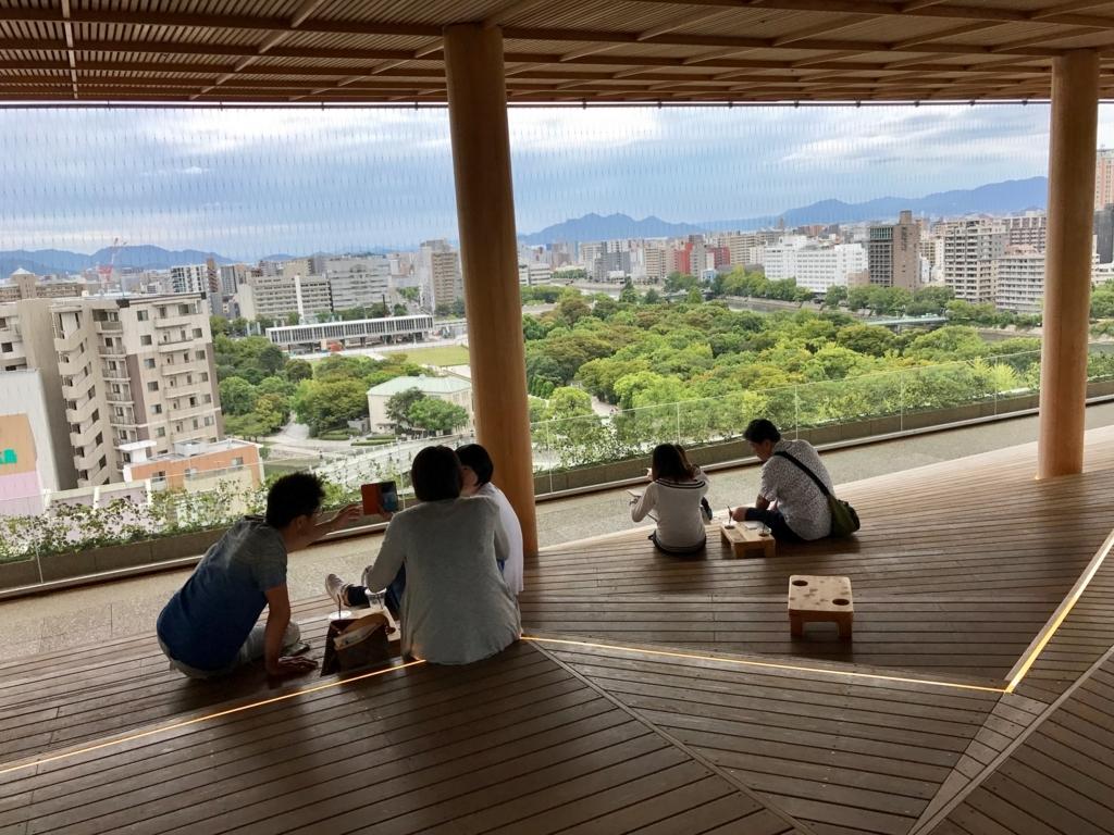 広島県 「おりづるタワー」屋上 「ひろしまの丘」