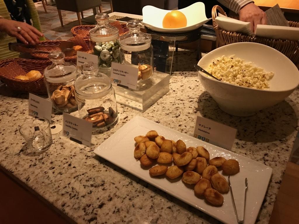 「シェラトングランドホテル広島」クラブラウンジ 20時からの ティータイム