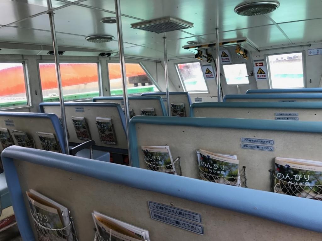 広島県 忠海港 うさぎ島(大久野島)へ客船内