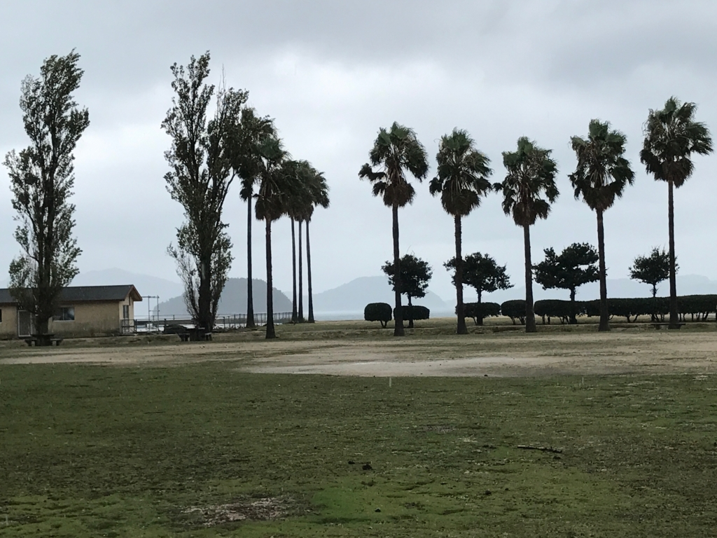 広島県 忠海港 うさぎ島(大久野島) 台風18号接近 前日 休暇村広場