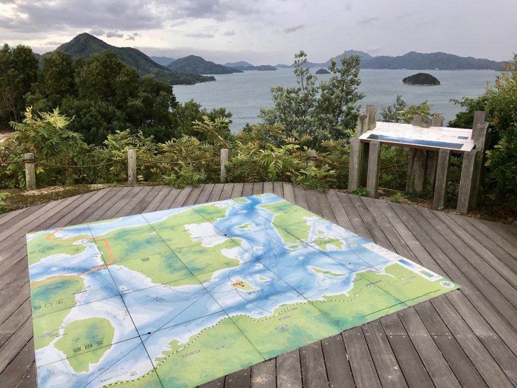 広島県 うさぎ島(大久野島)台風18号午後接近 展望台