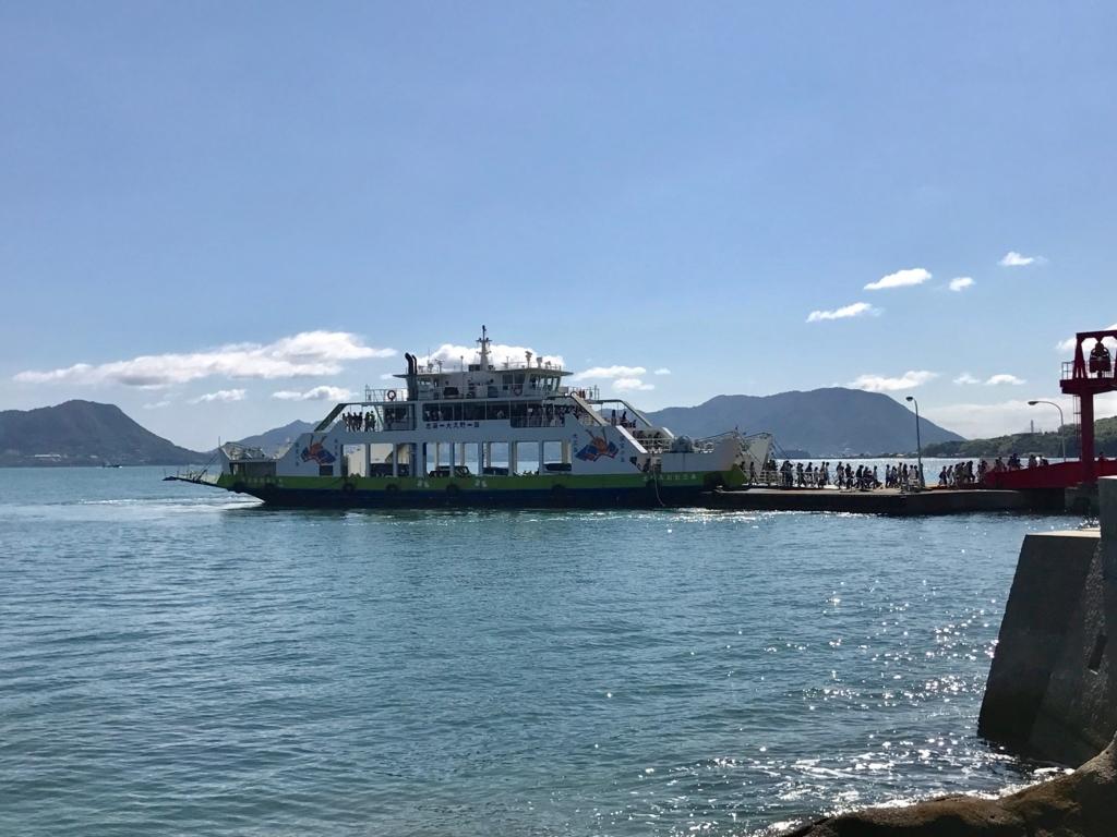 広島県 うさぎ島(大久島)台風18号が去った午前 沢山の観光客 上陸