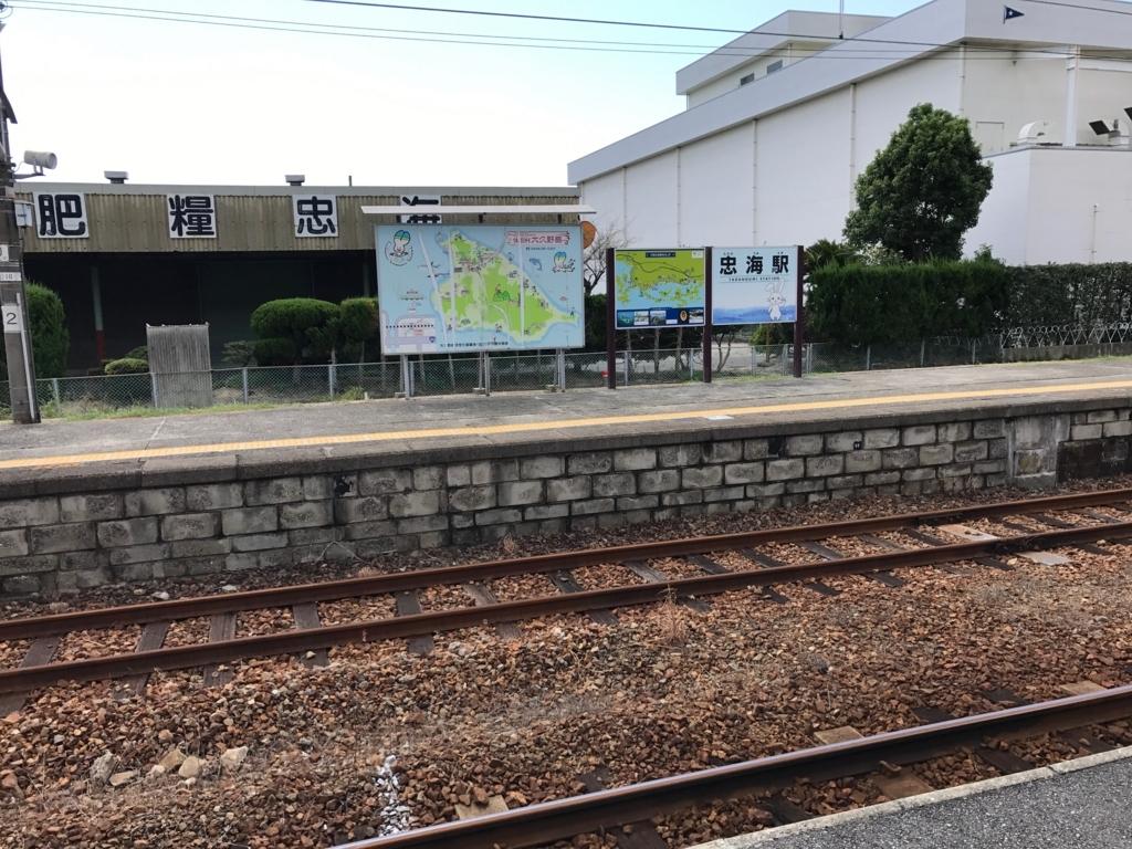 広島県 呉線 忠野海駅
