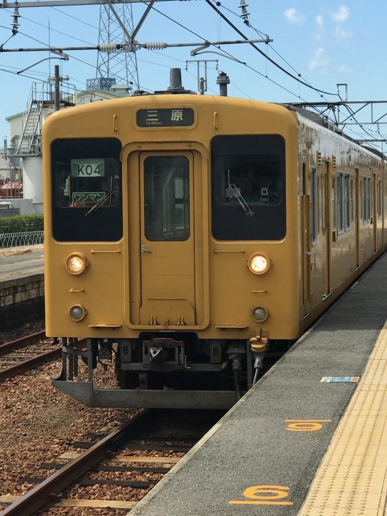 広島県 呉線 忠野海駅 台風18号の影響で 1遅れてきた電車
