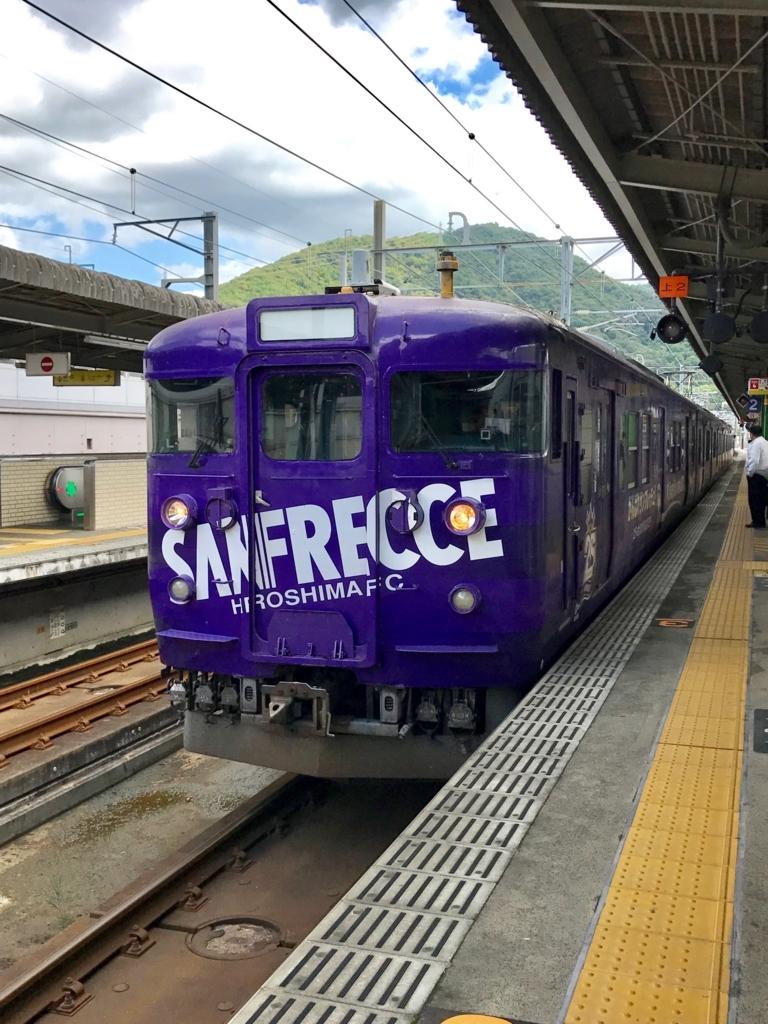 広島県 山陽線 白市駅へ 三原駅到着 呉線と同じホーム