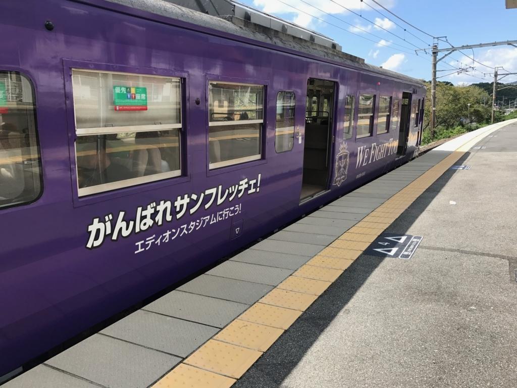 広島県 山陽線 白市駅到着