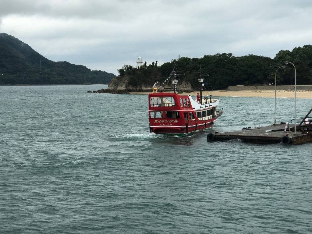 広島県 うさぎ島(大久野島)台風18号接近 前日 第一桟橋 観光船 バイキングA