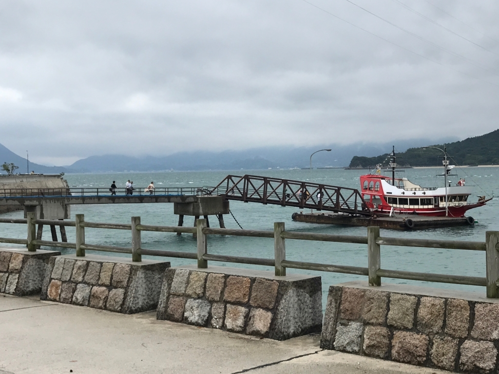 広島県 うさぎ島(大久野島)台風18号接近 前日 第一桟橋